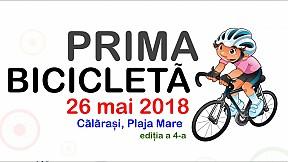 Prima bicicleta ~ 2018