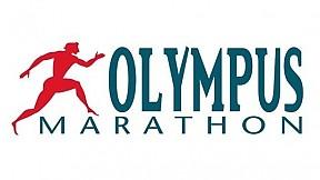 Olympus Marathon ~ 2005