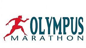 Olympus Marathon ~ 2006