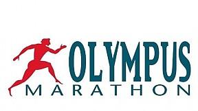 Olympus Marathon ~ 2007