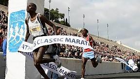 Athens Classic Marathon ~ 2010
