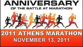 Athens Classic Marathon ~ 2011