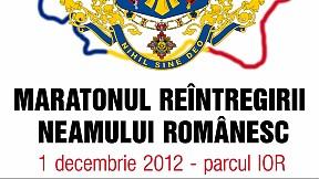 Maratonul Reintregirii Neamului Romanesc ~ 2012