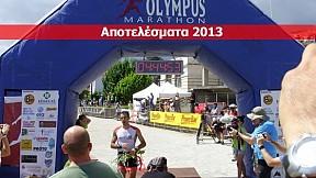 Olympus Marathon ~ 2013