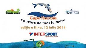 Cupa Hamsia ~ 2014