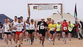 Sahara Marathon ~2014