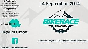 BikeRace Brasov ~ 2014