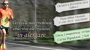 Craiova running day ~ 2014