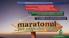Maratonul Ţării Gugulanilor ~ 2011