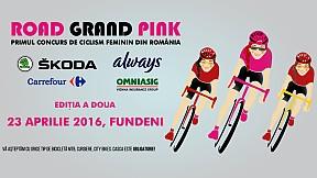 Road Grand Pink ~ 2016