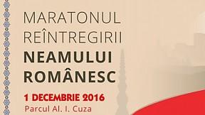 Maratonul Reintregirii Neamului Romanesc ~ 2016