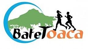BATE TOACA ~ 2017